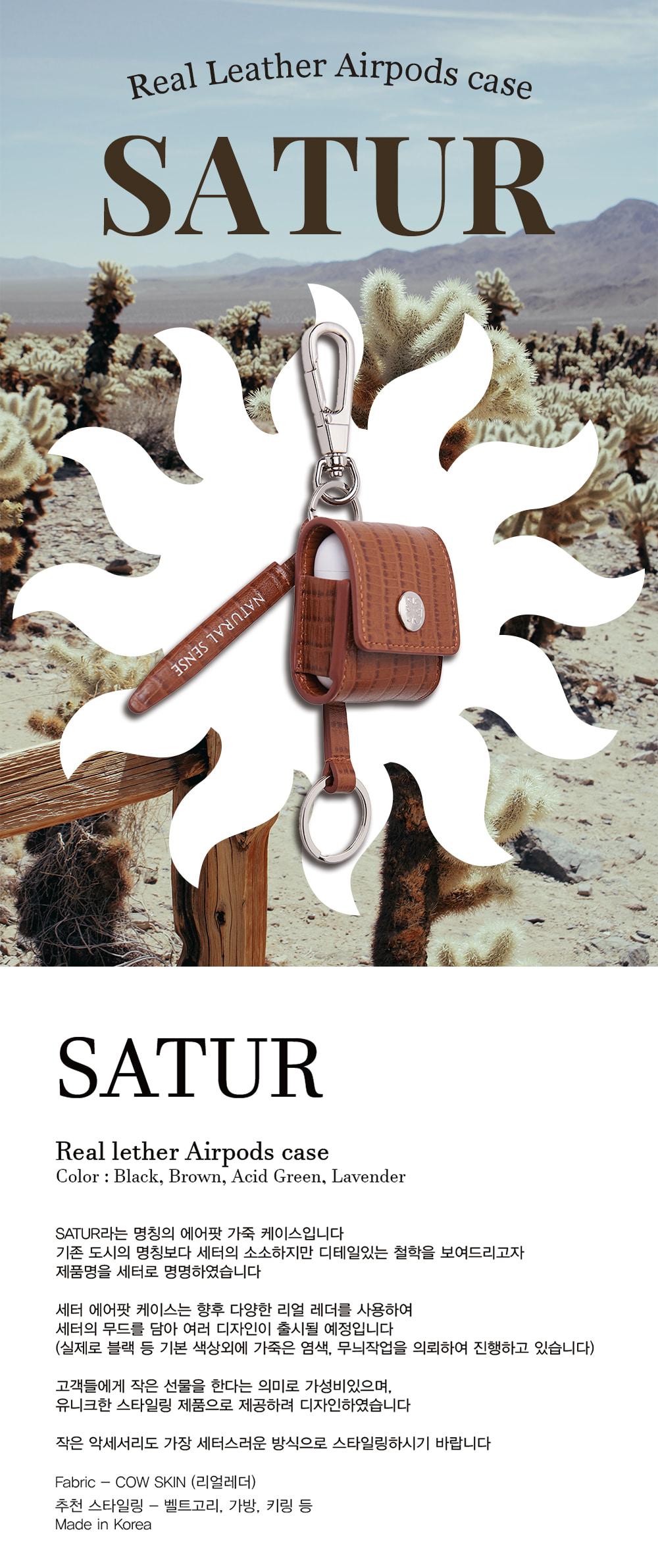 세터(SATUR) 세터_에어팟 케이스_1~2